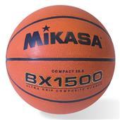 "Mikasa BX1500 Series Compact 28.5"" Basketballs"