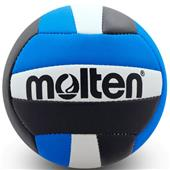 "Molten 5.5"" Mini Souvenir Novelty Volleyballs"