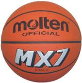 Molten Indoor/Outdoor MX Leather Basketballs