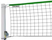 Gared 32' x 3' Premium Outdoor Volleyball Nets