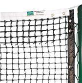 Gared 3.5mm Premium Double Center Tennis Nets