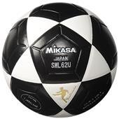 Mikasa SWL62 Series Futsal Soccer Balls