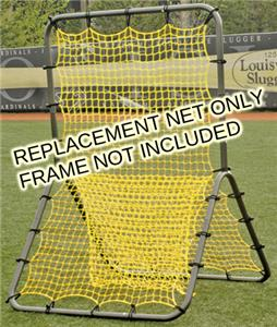 YELLOW REPLACEMENT NET