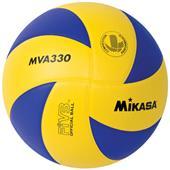 Mikasa Official FIVB Indoor Club Volleyballs