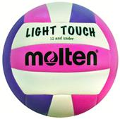Molten Youth Light Touch MS240-VA Volleyballs