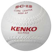 "Markwort 12"" Cork Center Kenko High Tech Softballs"