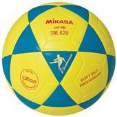 Mikasa SWL62 Series Futsal Soccer Ball