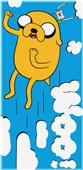 Northwest Adventure Time Woo Beach Towel