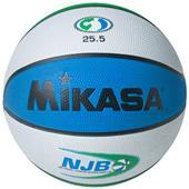 "Mikasa BX NJB Series 25.5"" Basketballs"