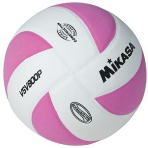 Mikasa Vsv800p Pink 8 Panel Squish Volleyballs