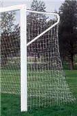 Bison European 4' Backstays For Soccer Goals
