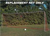 Soccer Quick Set Up Goal Net 8' x 24' x 0' x 8' EA