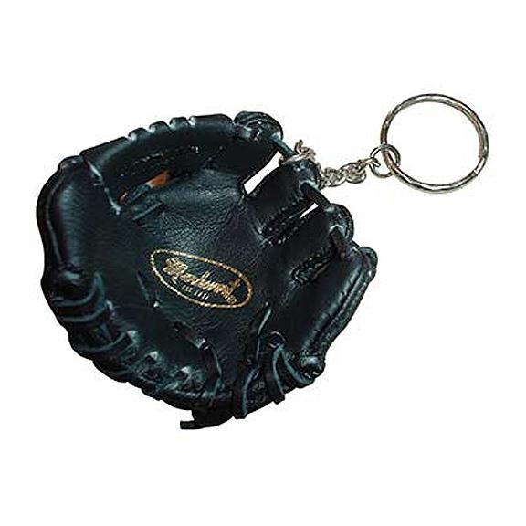 Baseball Glove Keychain