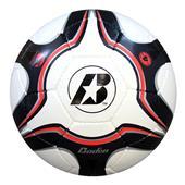 Baden Futsal Handsewn Low Bounce Game Balls