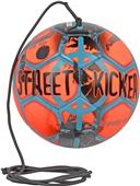 Select Street Kicker Soccer Ball
