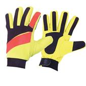 Martin Sports Youth Goalie Gloves (SG30Y)