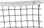 Martin Badminton Net 1mm Polyethylene 21' x 2.5'
