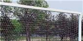 Bison Woven Knotless HTPP Soccer Nets
